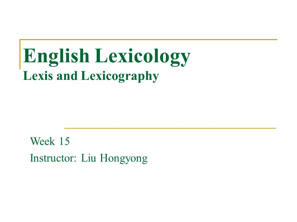 english lexicology Working papers in early english lexicology and lexicography 2 advanced and issues in the lemmatization of olf english verbs on a lexical database 8] saket, mohammad hossein, a prelude to addiction from the viewpoint of lexicology and criminology, islamic population of addiction fighting, mashhad.