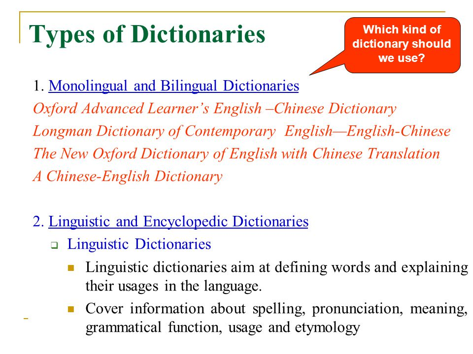 typological classification of bilingual dictionaries Download scientific diagram| three-step access dictionary typology  translates  printed words) can obviously be seen as a 'talking bilingual dictionary' – yet,  packed  in a first step, eds are classified on technical grounds, the main  dichotomy.