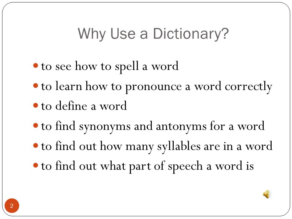 Why Use a Dictionary to see how to spell a word