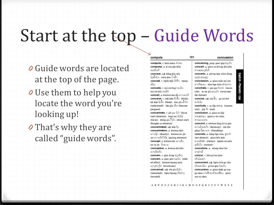 Start at the top – Guide Words