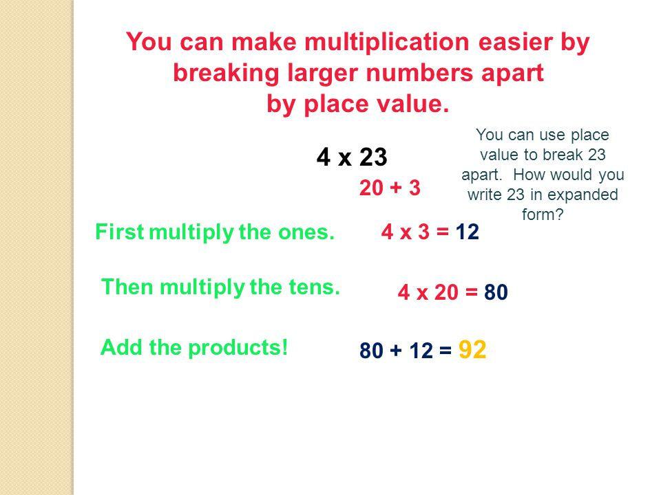 Multiplying And Dividing Greater Numbers Ppt Video Online Download