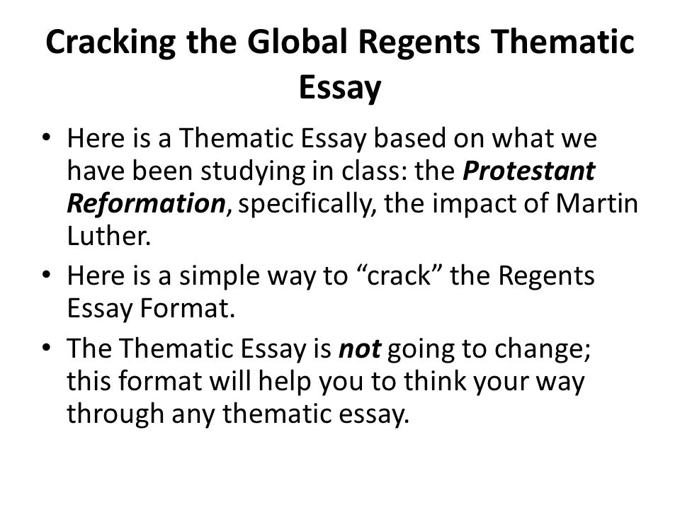 thematic essay information intended for worldwide regents