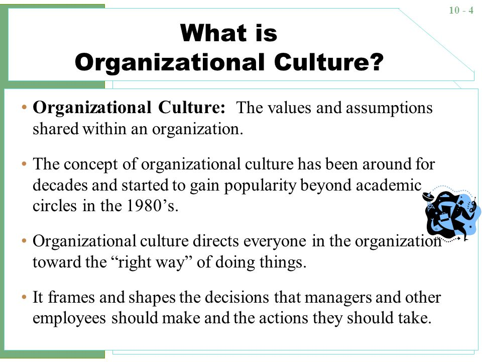 what are the benefits of having a strong organizational culture Benefits of cultural diversity april 10, 2010, c kapoor, 4 comments benefits of cultural diversity the concept of cultural diversity has a very wide scope and is being practiced by people and organizations all over the world.