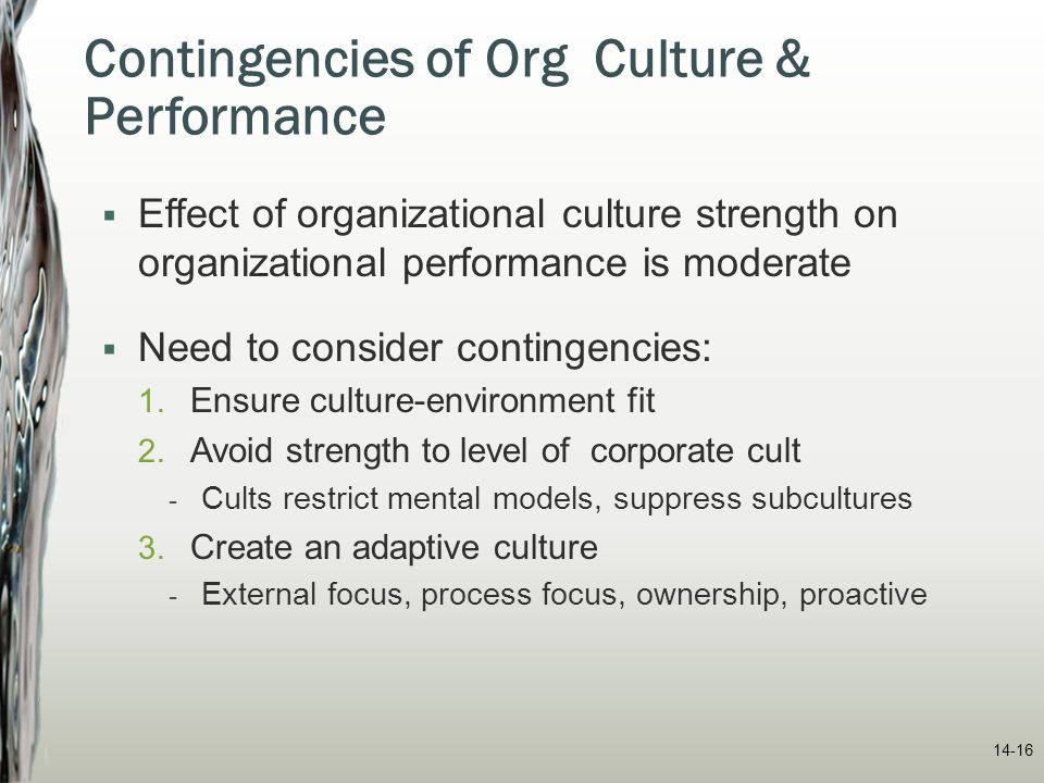 effect of culture on organizational performance Relationship between corporate culture and effectiveness of an organization  abstract the study examines the effects of four major organizational culture traits .