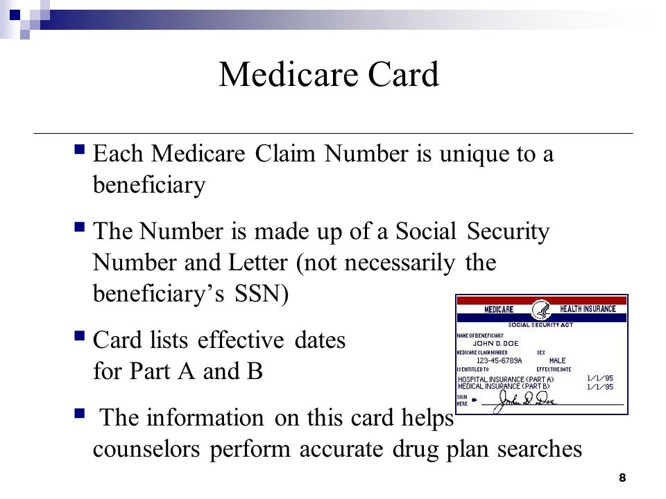 how to change social insurance number on mosaic