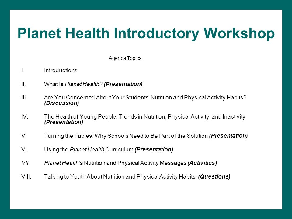 Planet Health Introductory Workshop