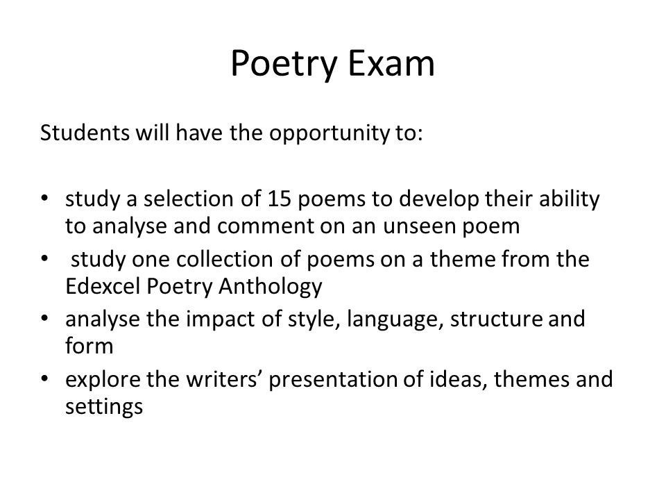 poems for exam