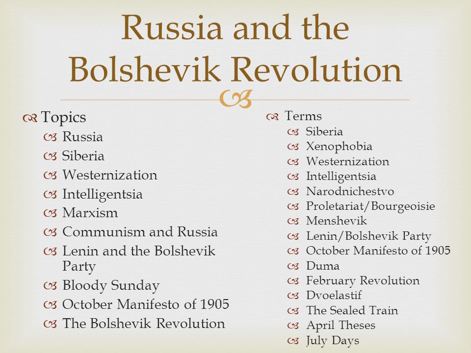 Russia and the Bolshevik Revolution