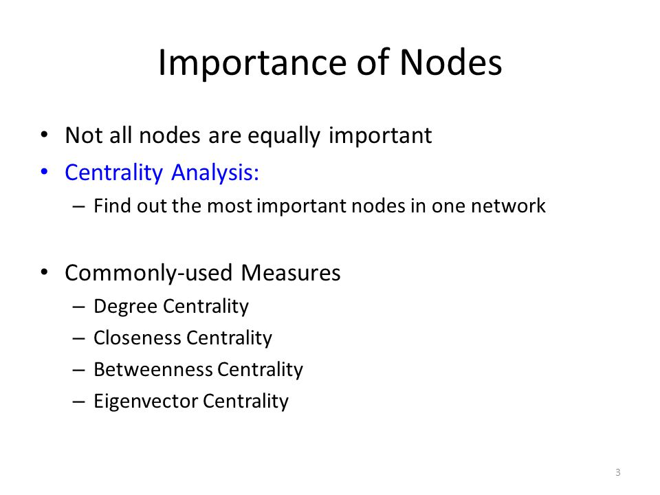 an analysis of the importance of networking Social and behavioral theories 3 theory and why it is important a theory presents a systematic way of understanding events, behaviors and/or situations.