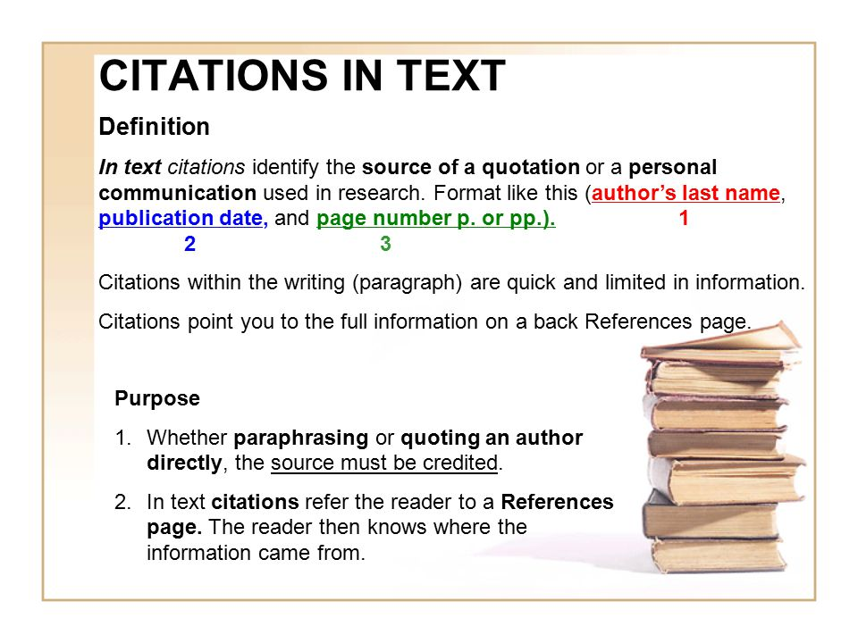 How to Cite a Definition From a Textbook