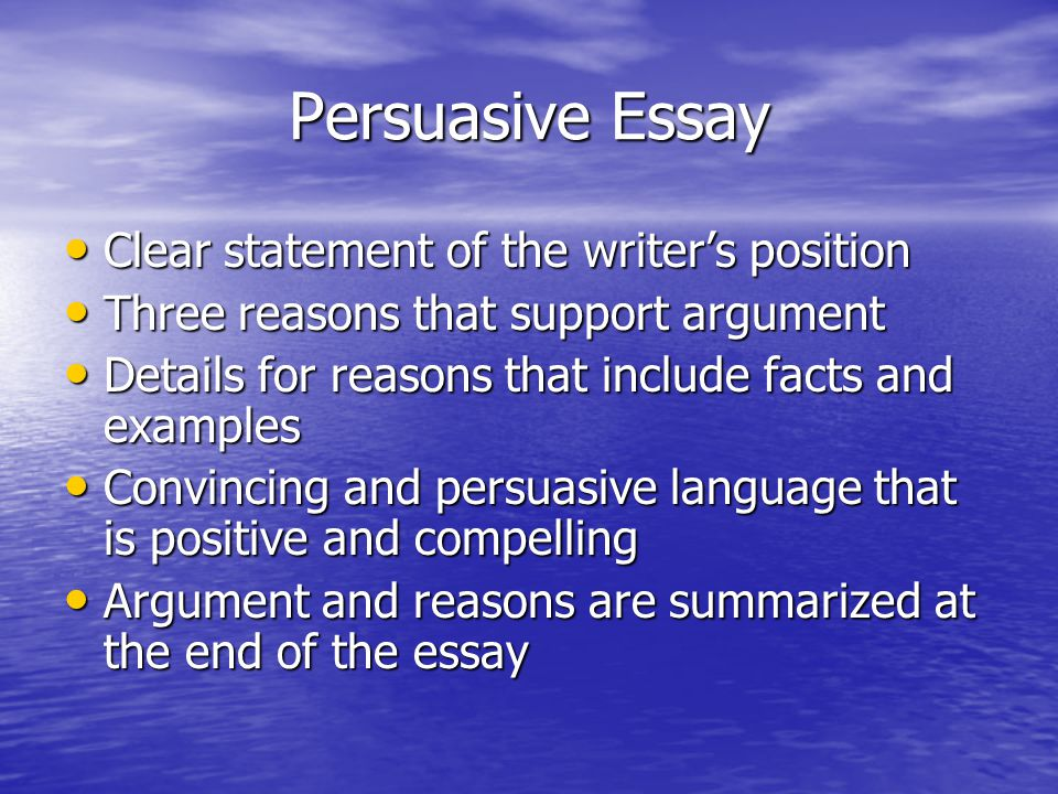 persuasive essay on positive thinking essay Essay on power of positive thinking - 100% non-plagiarism guarantee of custom essays & papers quality and affordable report to simplify your life experienced scholars, top-notch services, timely delivery and other benefits can be found in our academy writing help.