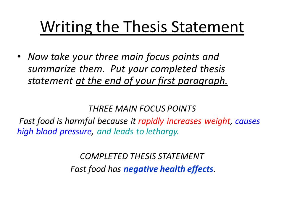thesis statement on fast food restaurants Hypothesis fast food also known as quick service restaurant or qsr within the industry itself, is the term given to food that can be prepared and served very quickly.