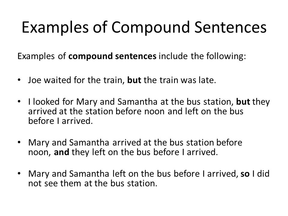 Five Examples of a Compound-Complex Sentence