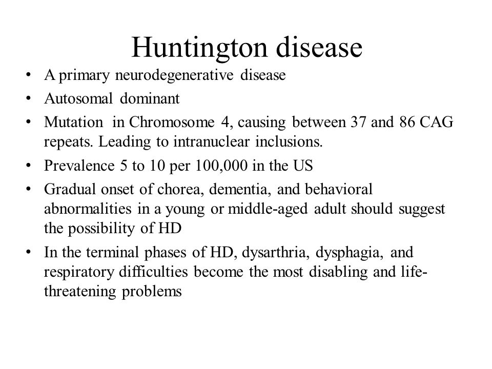 parkinsons and huntingtons disease essay While they may possess similar symptoms, there is a distinct difference between alzheimer's disease and dementia.