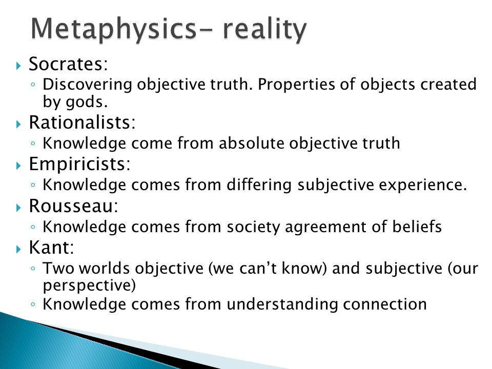 Subjective experience and object of reality essay