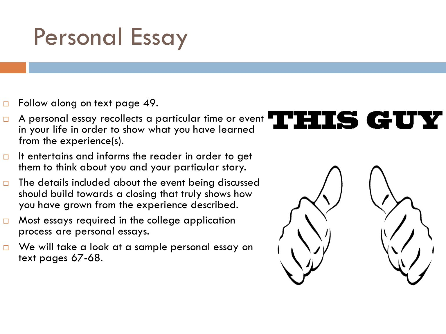 Personal experience essay