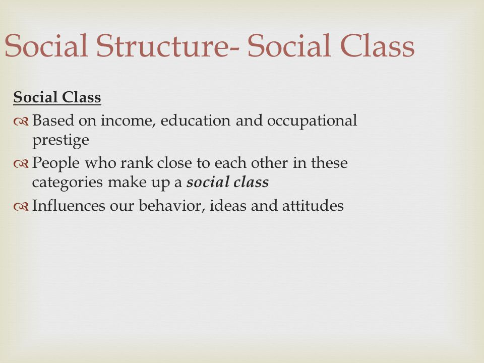 Social Class as Culture