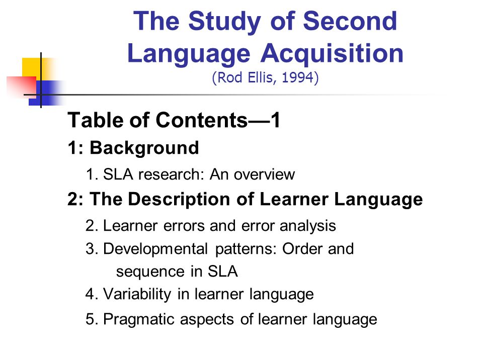 the aspects of second language acquisition