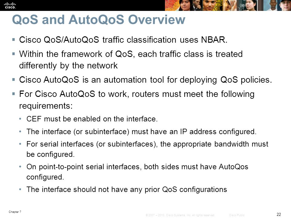 QoS and AutoQoS Overview