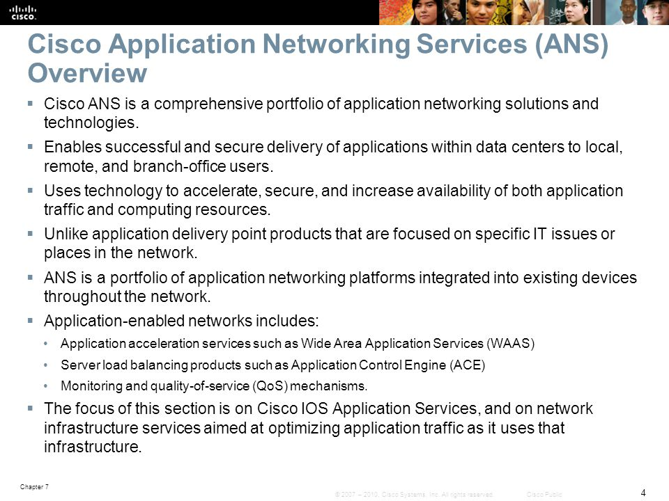 Cisco Application Networking Services (ANS) Overview