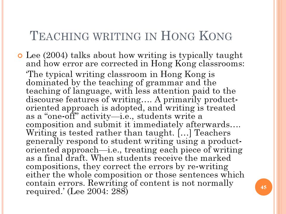 hong kong essay Free essay: you can compare your ability to analyse in your team (with the benefit of having learnt and applied this module content), against your lone.