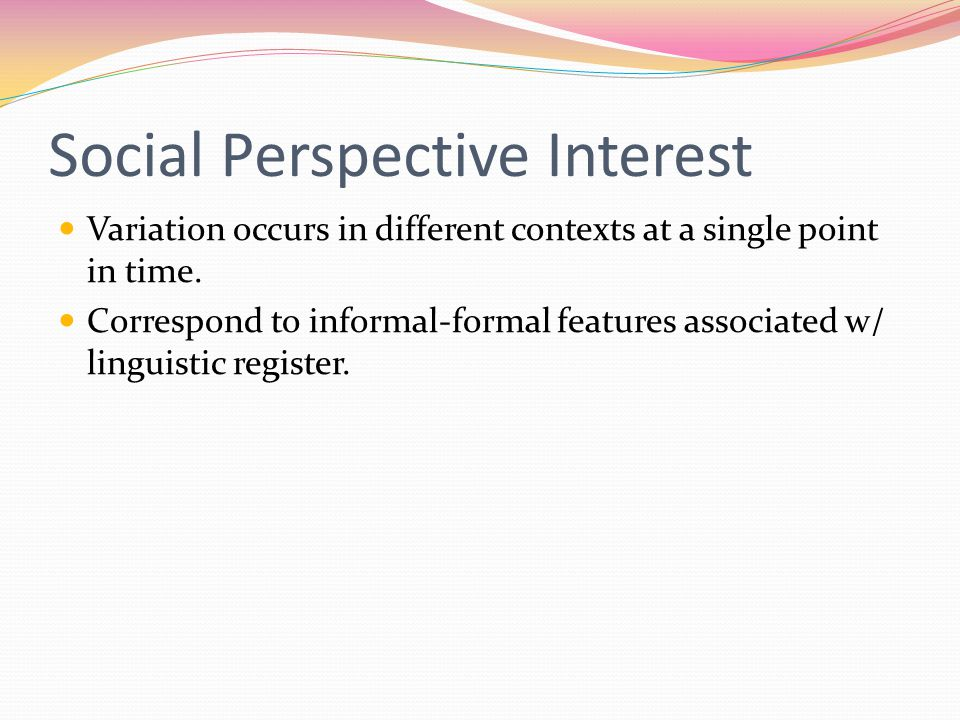 Social Perspective Interest