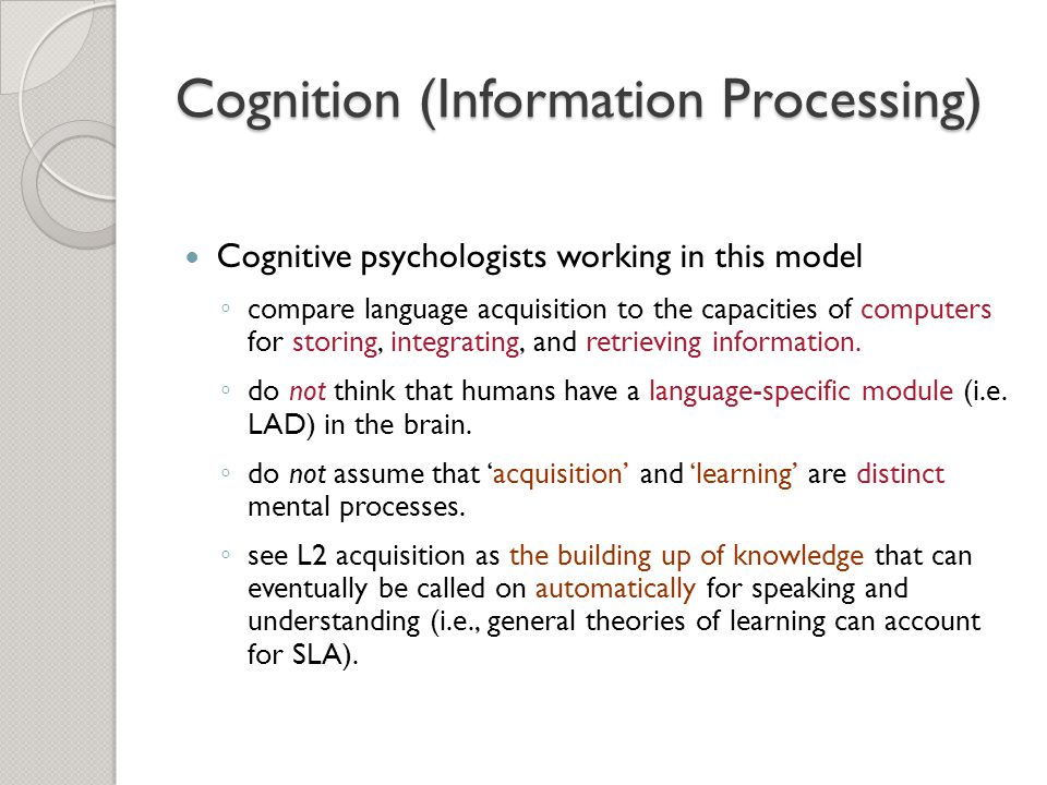Cognition (Information Processing)