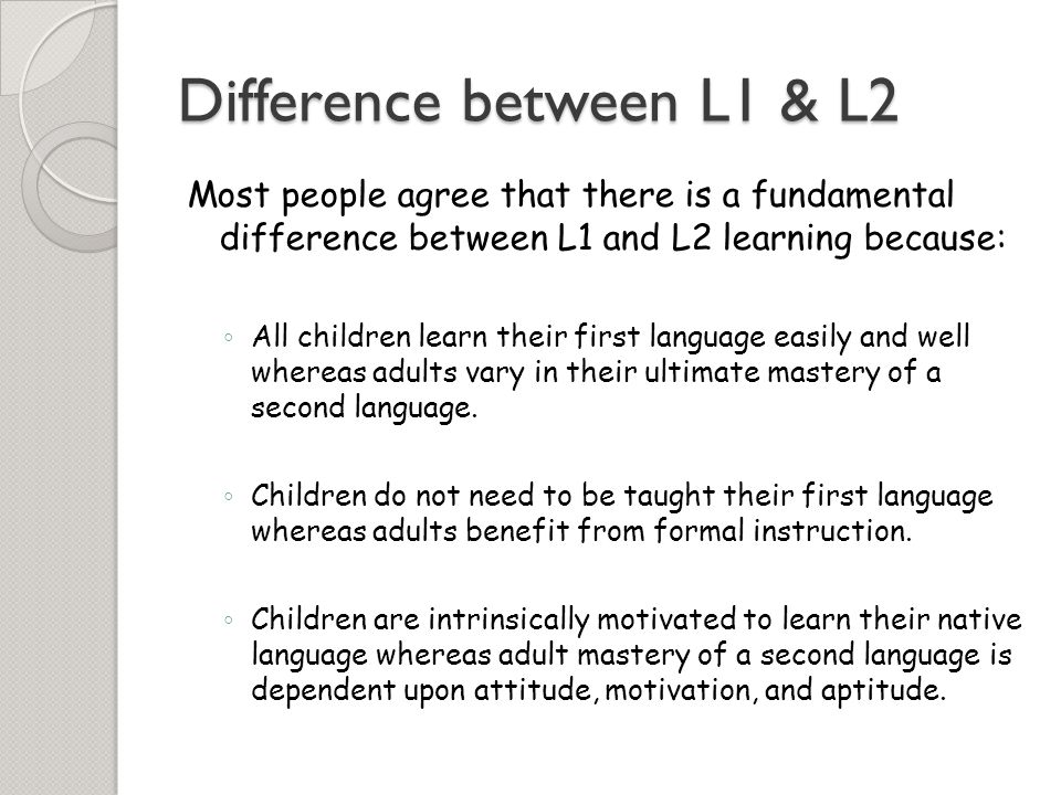 Difference between L1 & L2