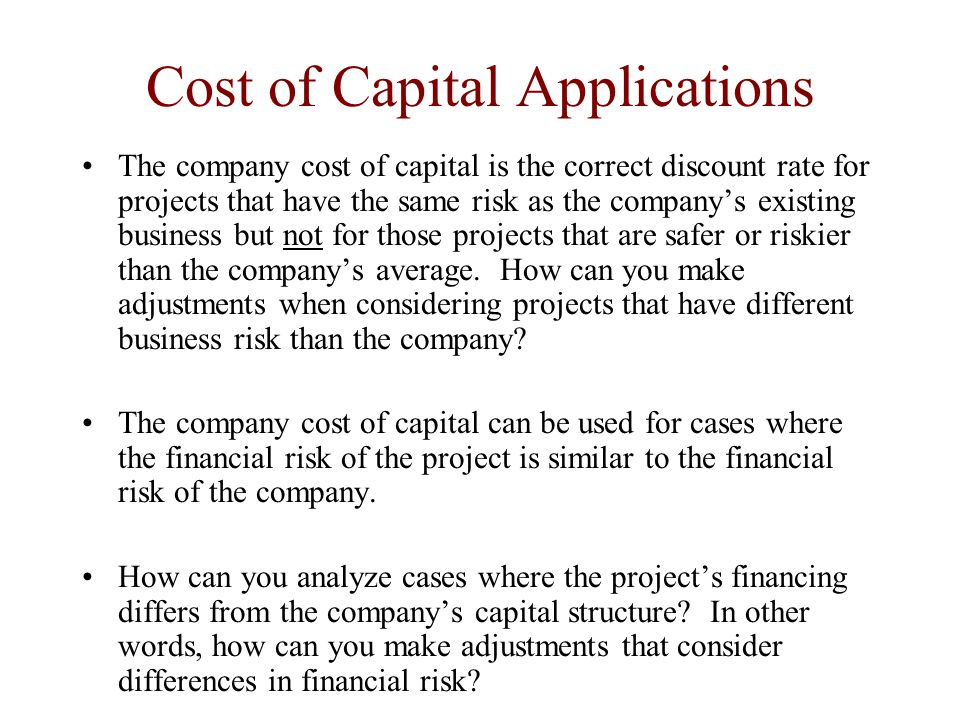Cost of Capital Applications
