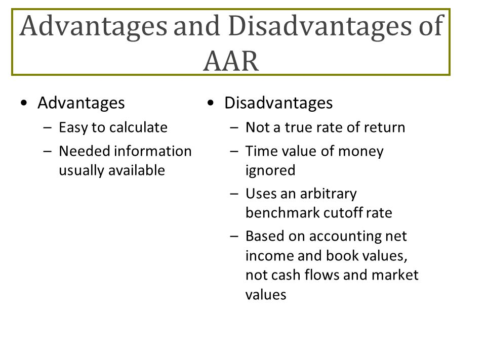 advantages and disadvantages of accounting information system An accounting system is an essential part of any business in this lesson, learn about the advantages and disadvantages of a manual accounting system - one that is maintained by hand.
