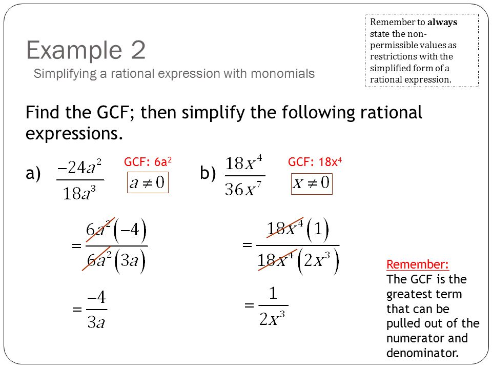 Topic 1: Simplifying Rational Expressions - ppt download