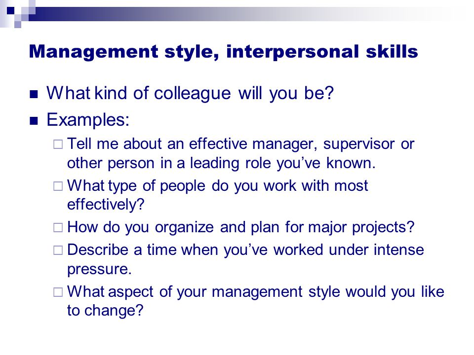 management style interview question