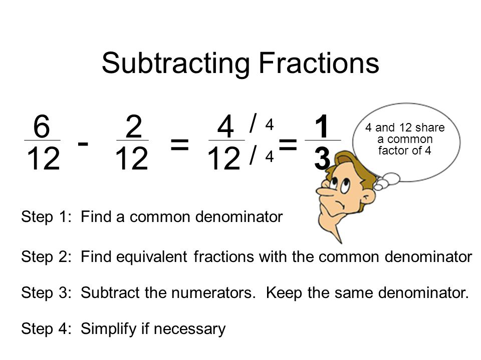 Fraction review ppt download subtracting fractions ccuart Gallery