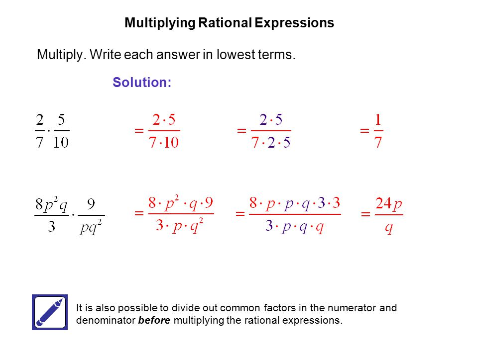 how to write an expression in lowest terms
