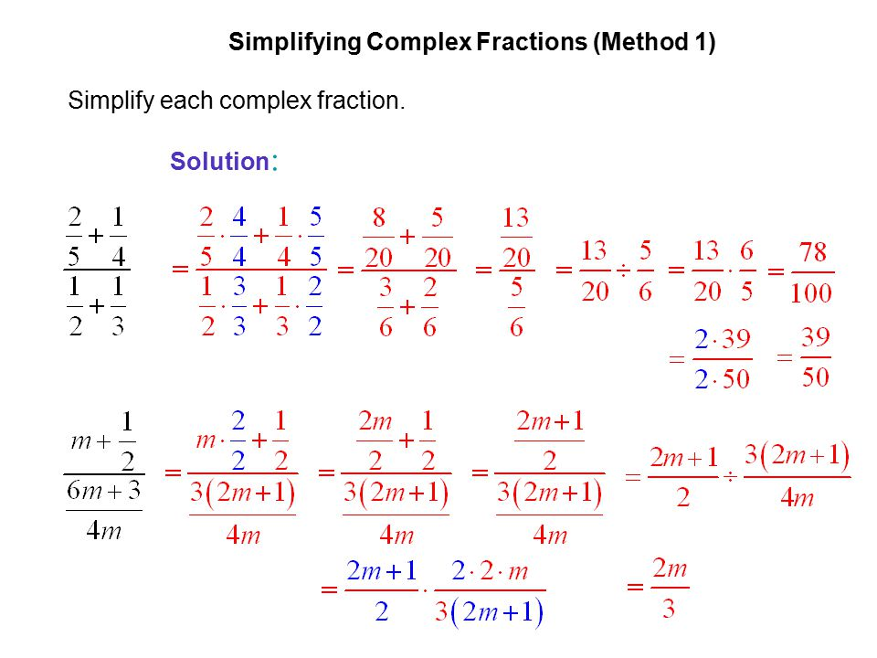 how to change a complex percent to a fraction