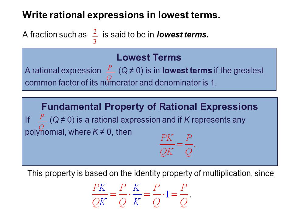 how to know if a fraction is in lowest terms