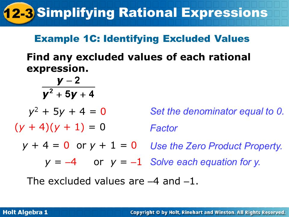 Example 1C: Identifying Excluded Values