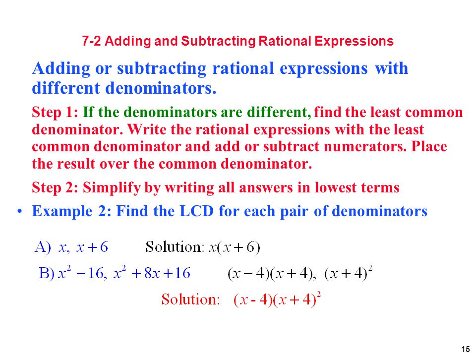 write as a single rational expression in lowest terms