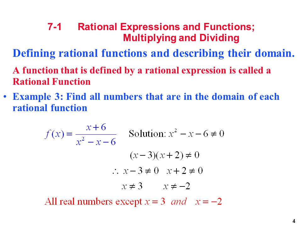domain of rational expressions 2 Algebra 2 hs mathematics unit: 08 lesson: 02 ©2010, tesccc 10/05/11 page 15 of 56 simplifying rational expressions (pp 1 of 2) key you.