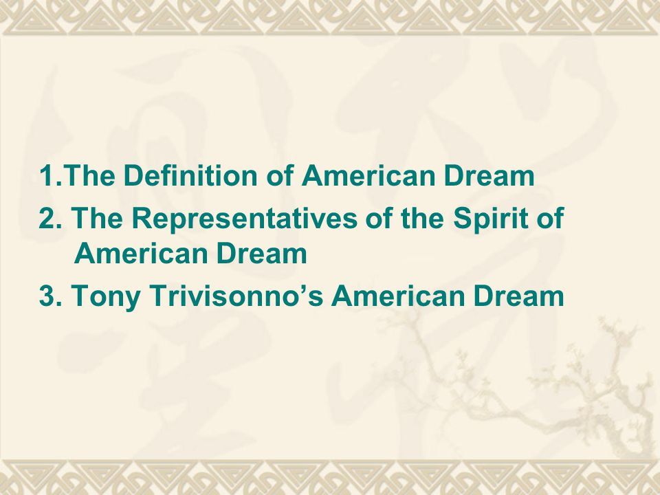 the definition of the american dream This is an essay sample - the american dream - make sure to use it as  this  has been captured in every variation of the definition of the term.