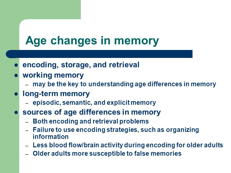 "memory strategies and their place in This is called the ""method of loci"", a location-based memory technique that that  the ancients knew fans of the tv series ""sherlock"" will know of."
