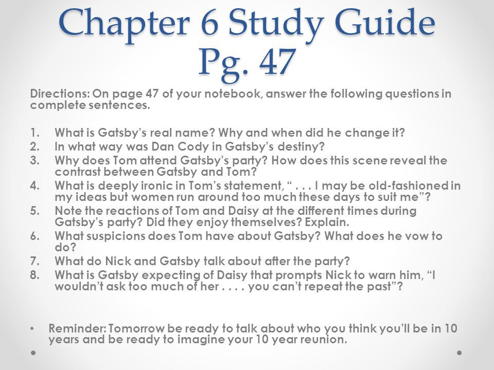 chapter 47 essay questions Essay questions ch 201 summer 2015 you will answer one question from three of the four chapters in each group each essay will be a minimum of one full page, double-spaced, 16 point font the questions may be answered entirely from your text however, you may use other sources if you use other.