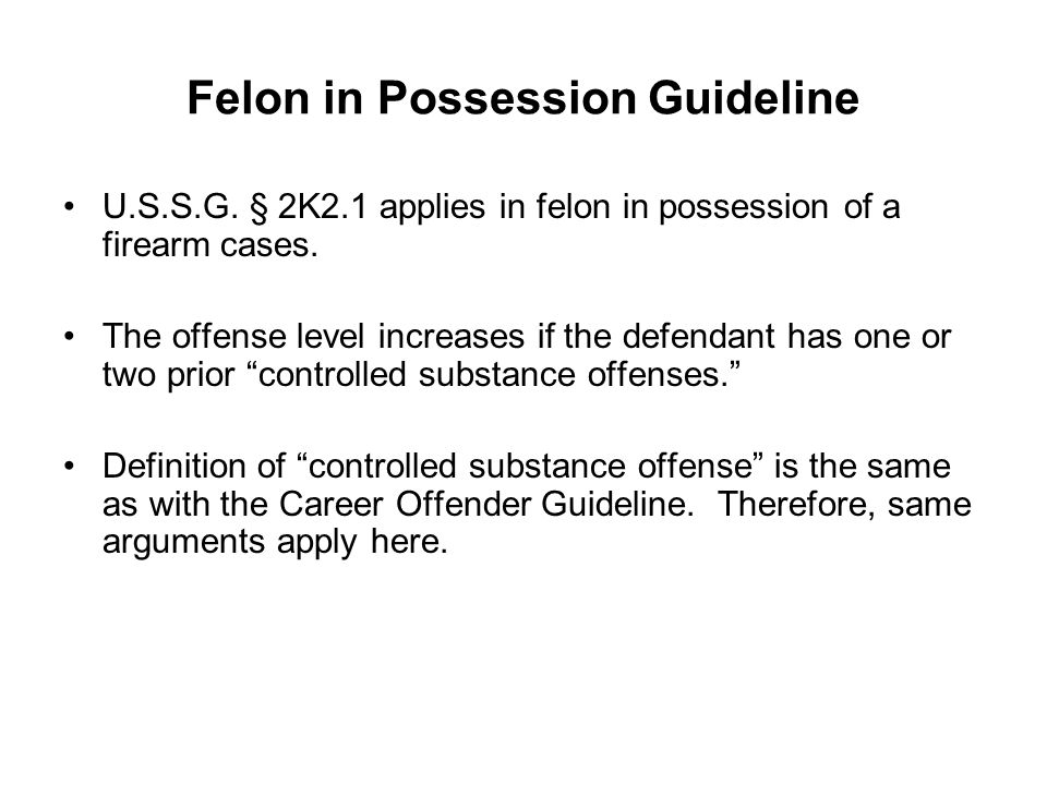 drug possession a conviction in trafficking illegal substance 13a-‐12-‐212(a)(1) unlawful possession of controlled substances in schedules  i-‐v  (2) any amount for personal use if subsequent conviction class c  13a-‐ 12-‐231(3) illegal drug trafficking (morphine, opium, heroine) (a) 4-‐14g.