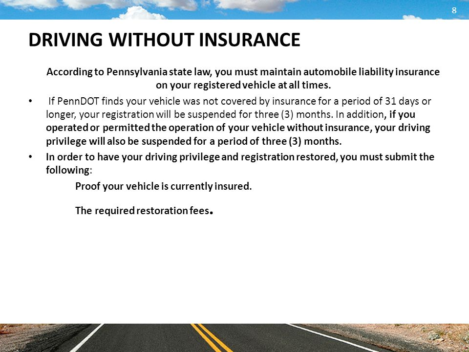 Driving record information ppt download 8 driving without insurance according to pennsylvania state sciox Choice Image