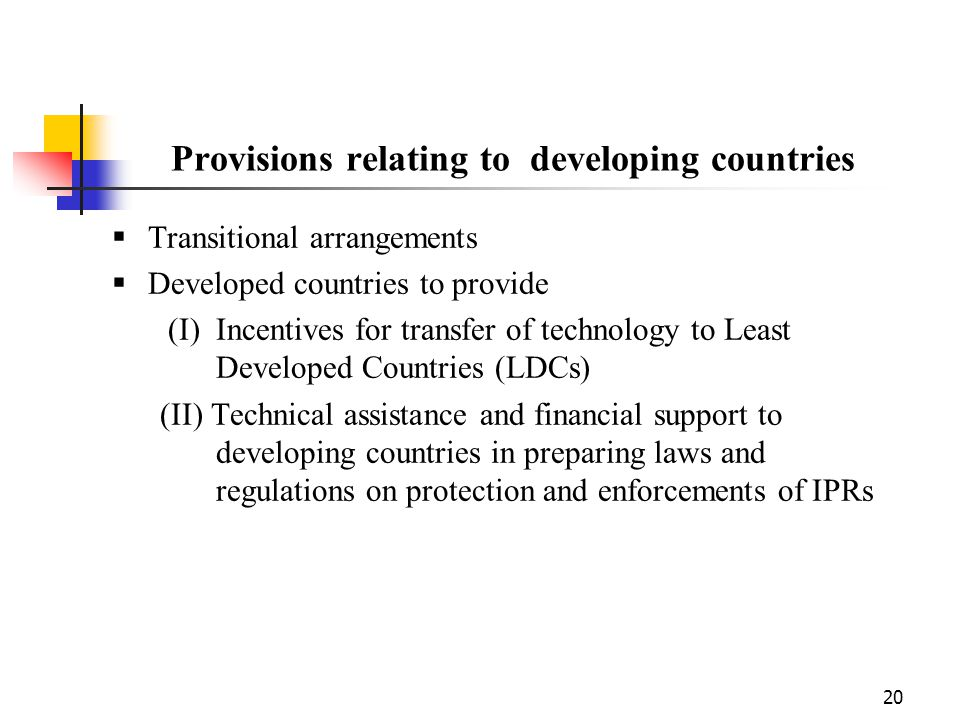 Provisions relating to developing countries