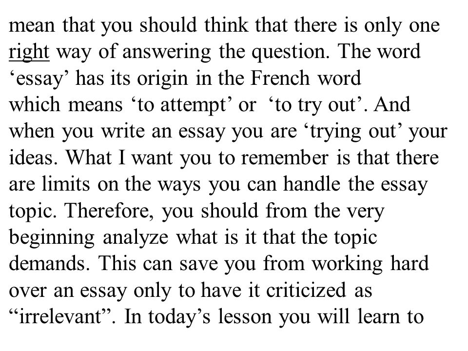 word essay french How to write french letters in microsoft word  there does not appear to be easy keystroke options for common french characters however, microsoft word does have .