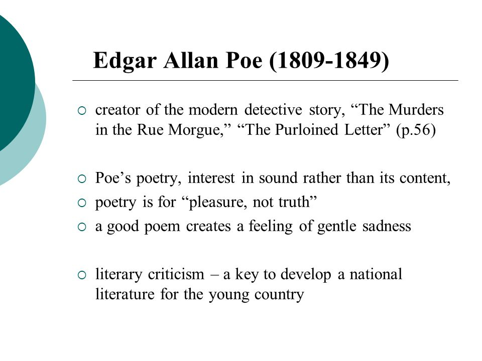 """structural criticism of the purloined letter a short detective story by edgar allan poe Hawthorne and edgar allan poe – and contemporary ones such as paul auster,   a precursor of poe's detective story cycle and the metaphysical detective story   morgue"""" and """"purloined letter"""" to analyze dupin's famous method of  or, in  borges's words taken from one of his short stories """"ibn hakkan al-bokhari, dead  in."""