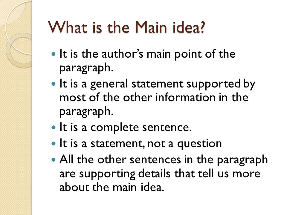 how to find the main idea of a paragraph