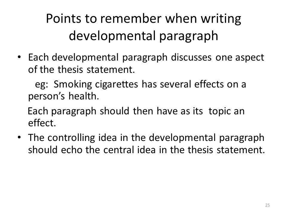 Central assertion essay