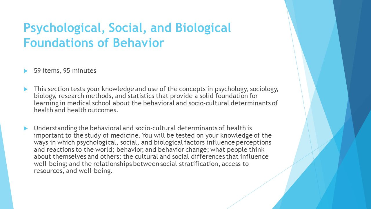 physical and social factors that influences